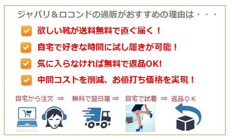 モードカオリの新作_アマゾン/ジャバリ&ロコンドの通販