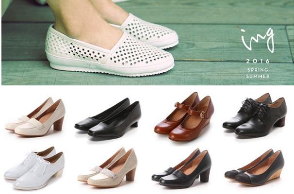 イングの靴一覧