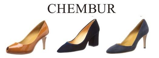 チェンバーの靴 ブランドイメージ