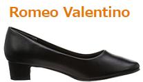 ロメオバレンチノのパンプス