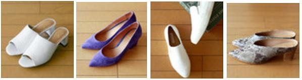 ダニエラ&ジェマの靴の在庫情報