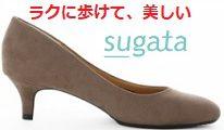 ムーンスター sugataのパンプス