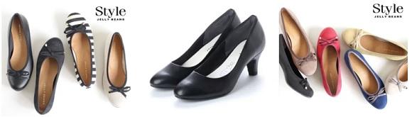 ジェリービーンズの靴 最新コレクション