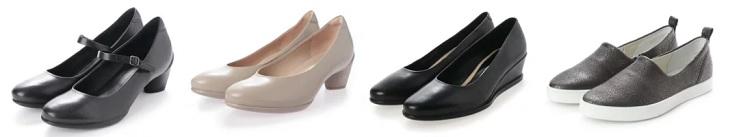 ECCOの靴 在庫情報
