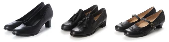 イングの靴の評判は?